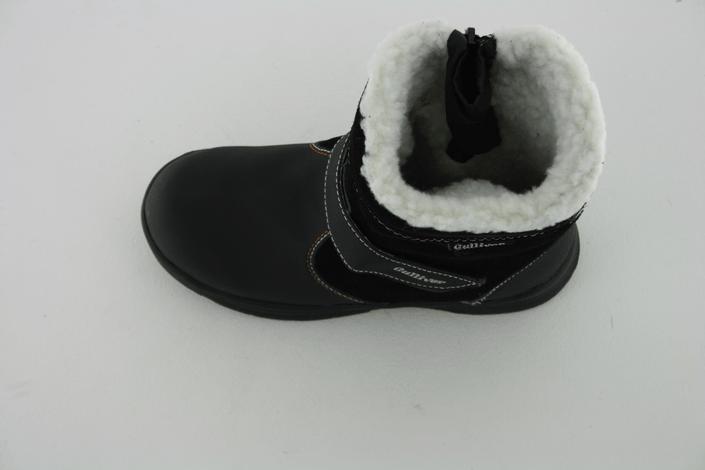 Gulliver - 430-0971 Black