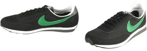 Nike - Elite