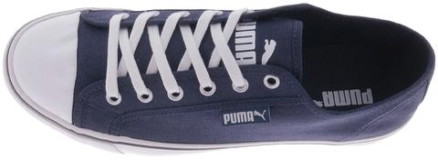 Puma - PUMA STREETBALLER LO